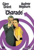 charade_front_cover.jpg