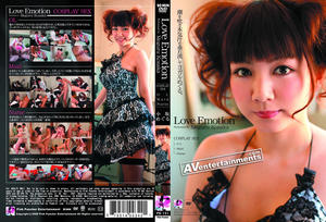(PB-131) Love Emotion – Meguru Kosaka [DVD-ISO]