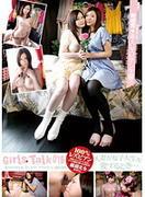 [RS-018] Girls Talk 018 人妻が女子大生を愛するとき…