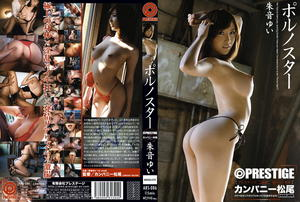 ABS-086   [DVD-ISO]